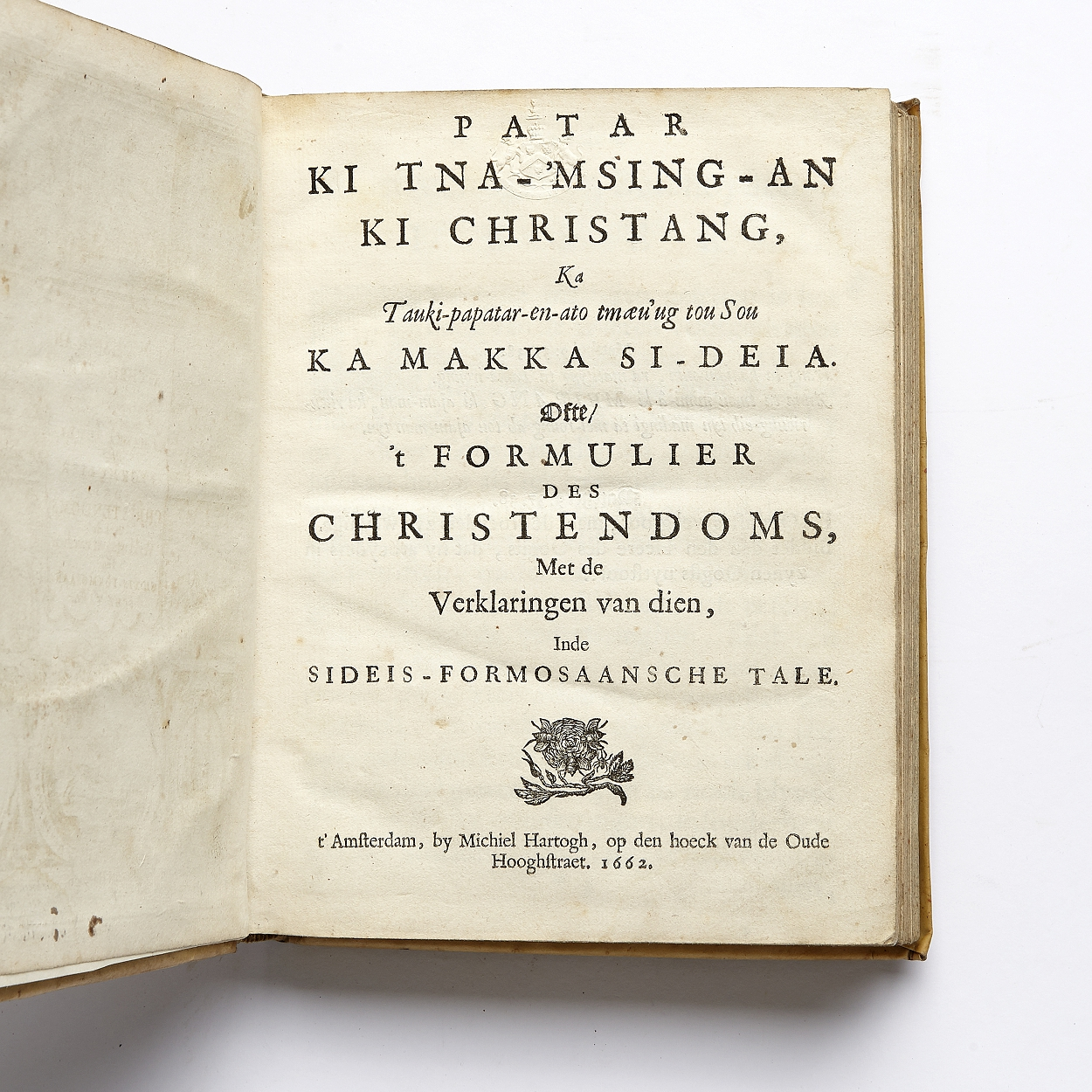 The Catechism in Siraya by Gravius 1662