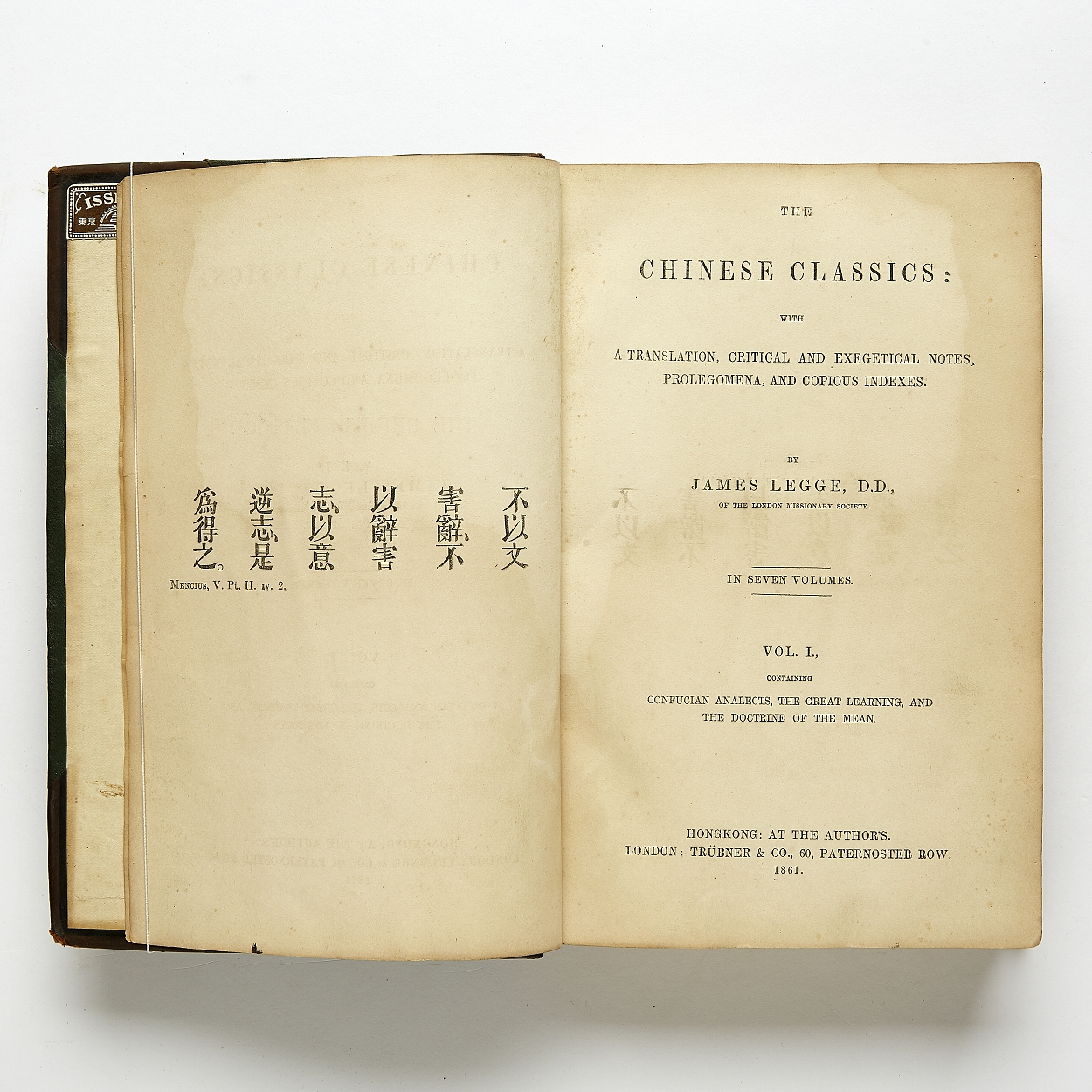 The Chinese Classics: Confucius (1861)