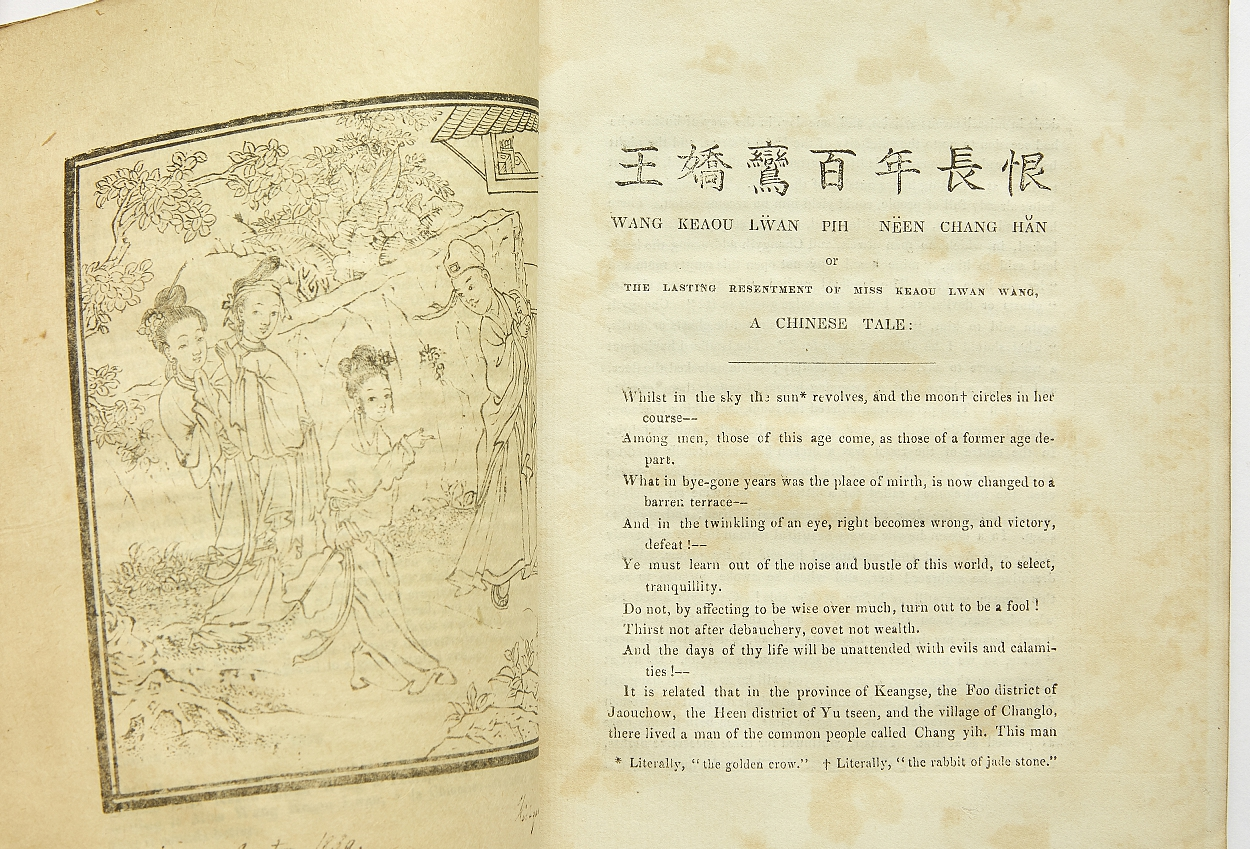 Translation of novel 35 of the Jingu qiguan