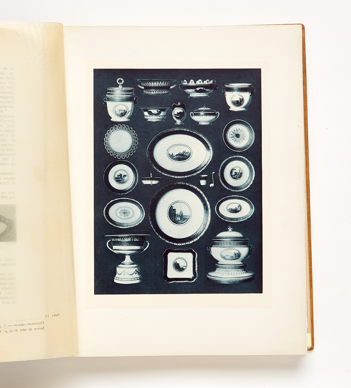 Russian Imperial Porcelain 1774-1904