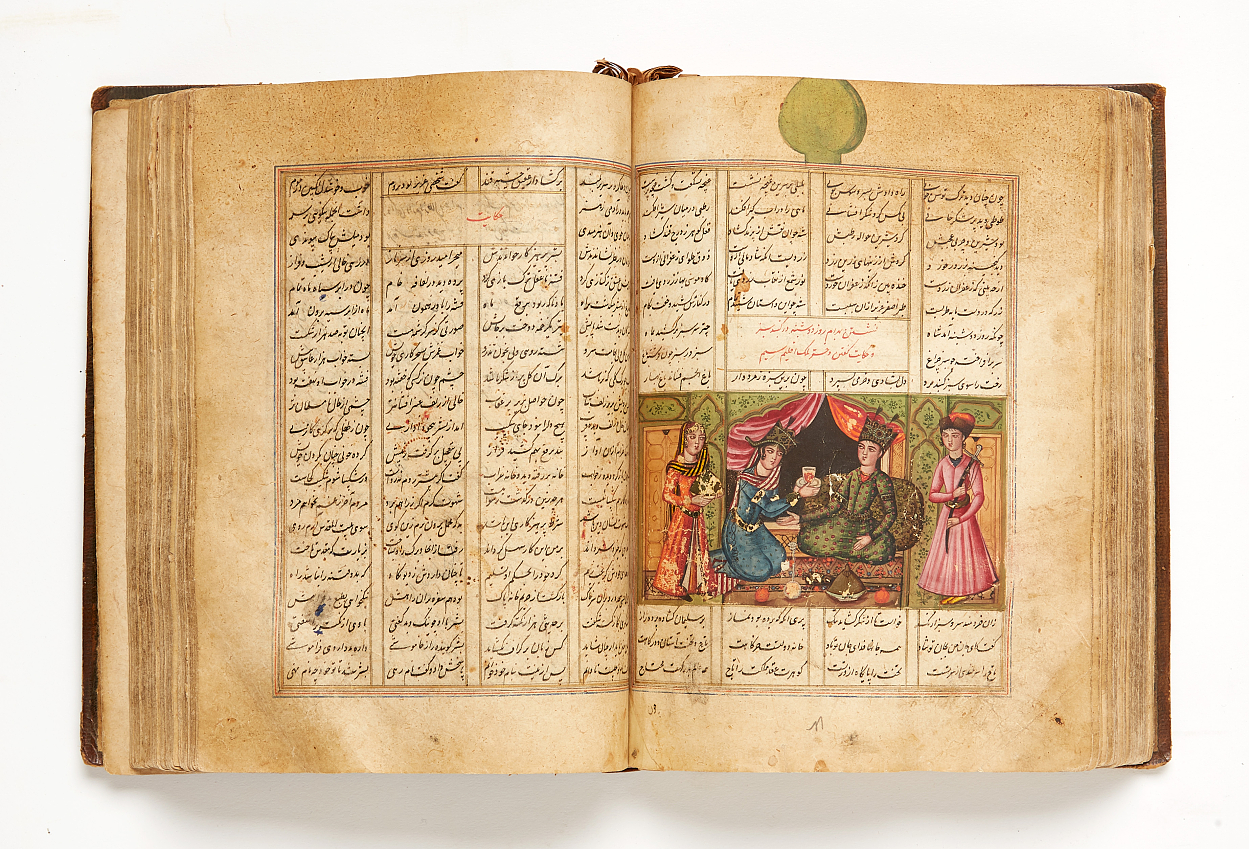 Shahnama manuscript with illuminations 19th c.