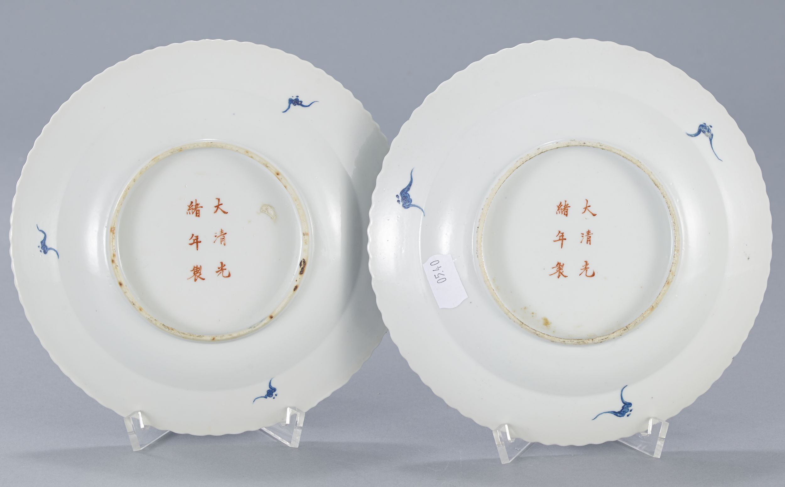 A Pair of Iron-Red and Blue Bat Plates