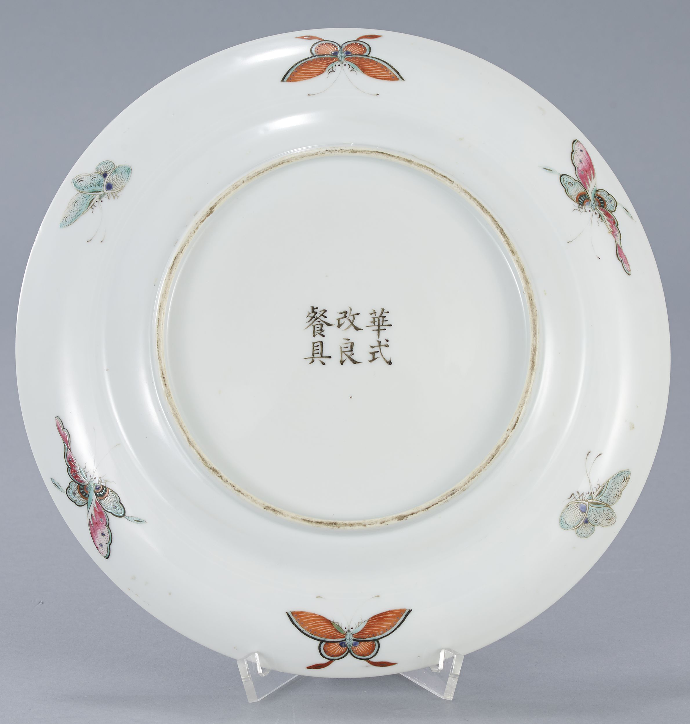 A Famille Rose 'Dragon' Plate