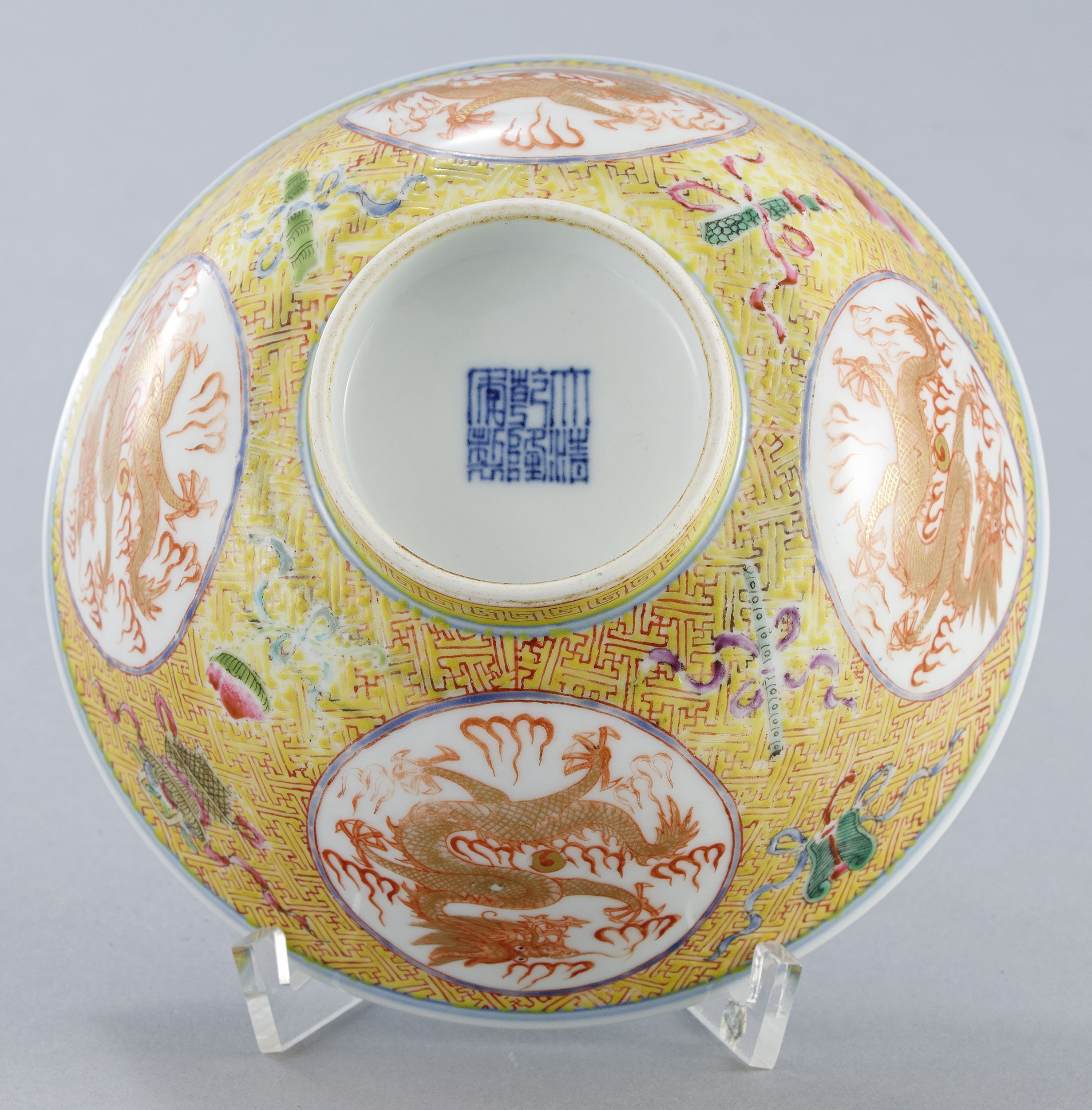 A Famille Rose Yellow-Ground Medallion Bowl