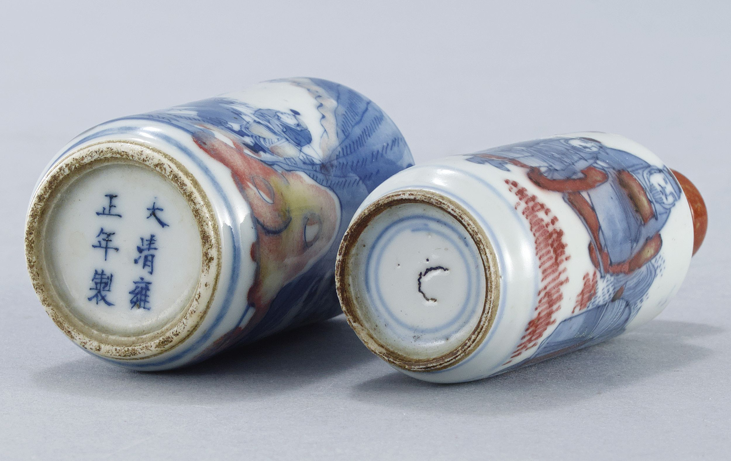 A Group of Two Porcelain Snuff Bottles