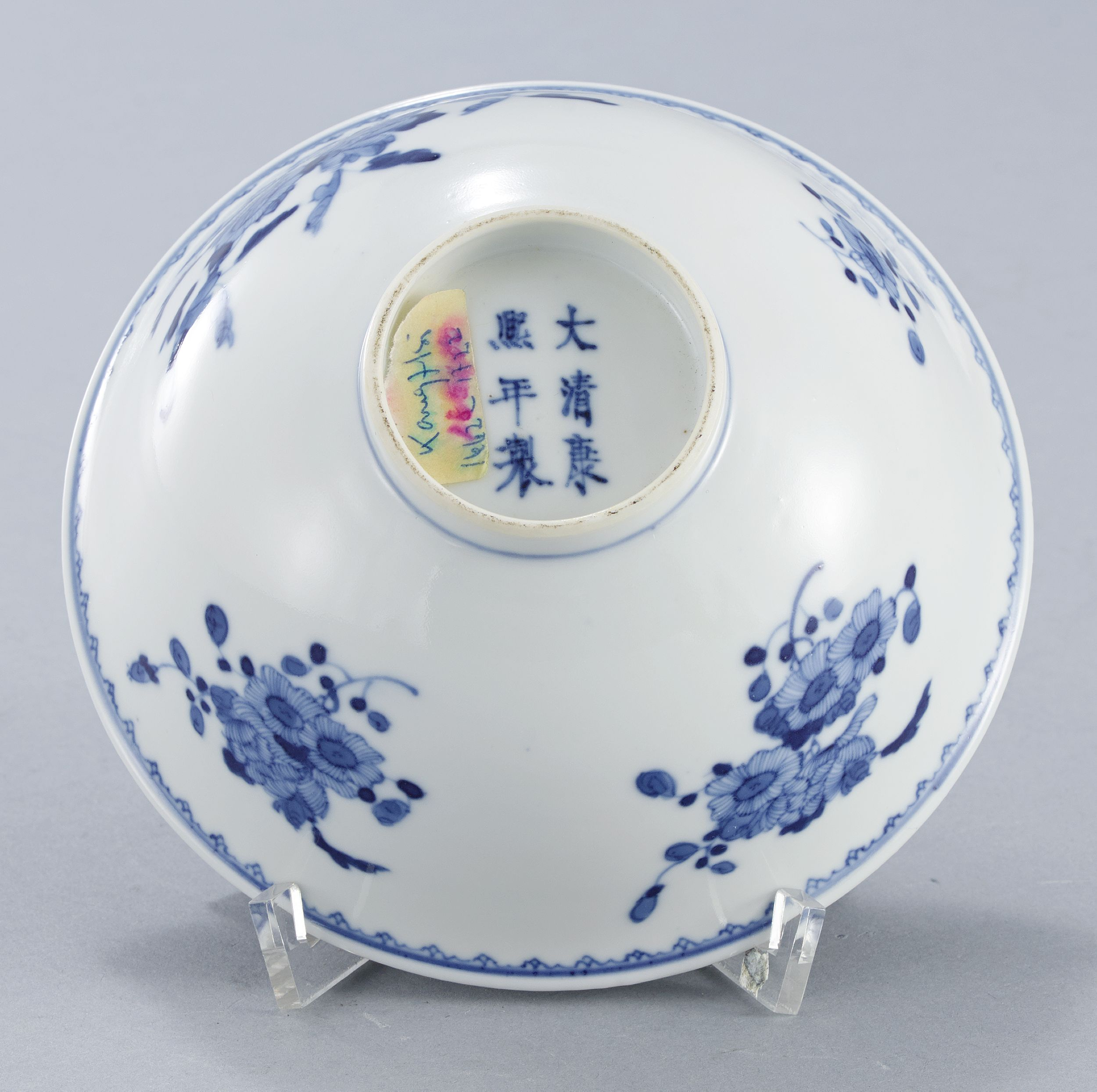 A Blue and White Bowl
