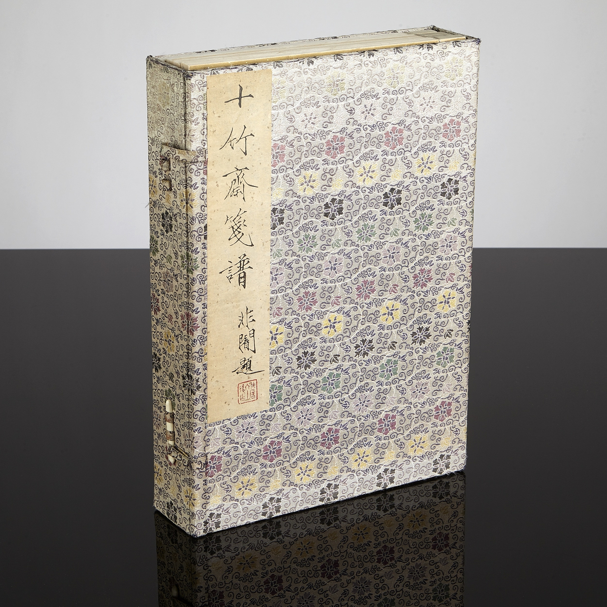 Shizhu Zhaijianpo, Ten Bamboo Studio Manual