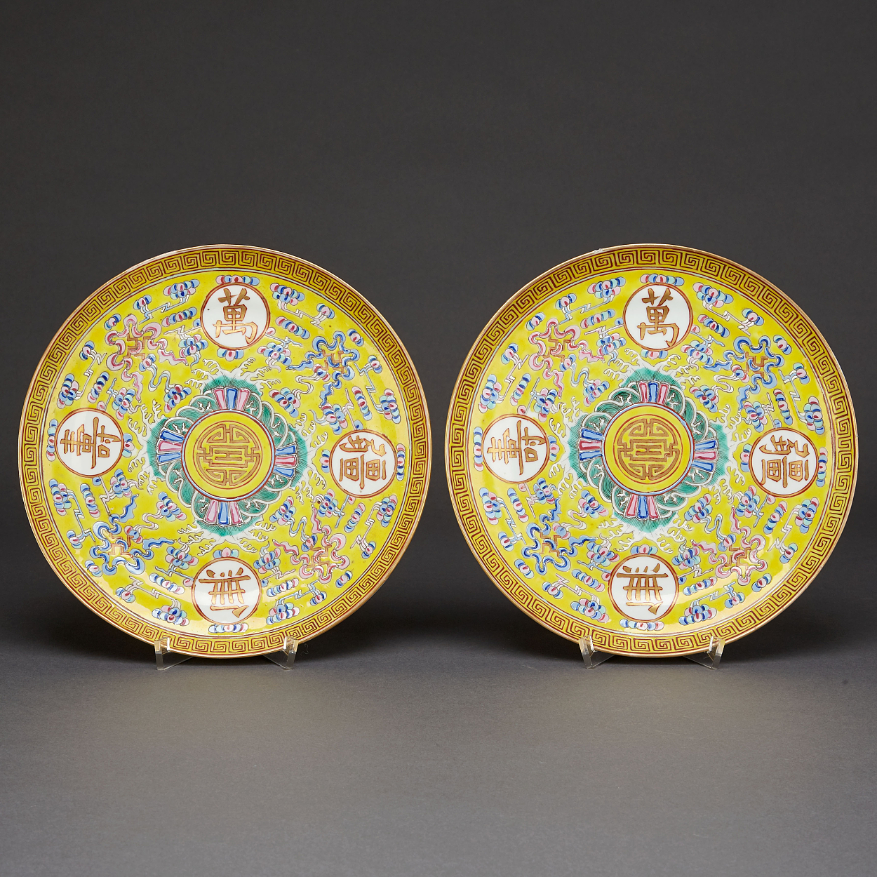 A Pair of Yellow-Ground Plates