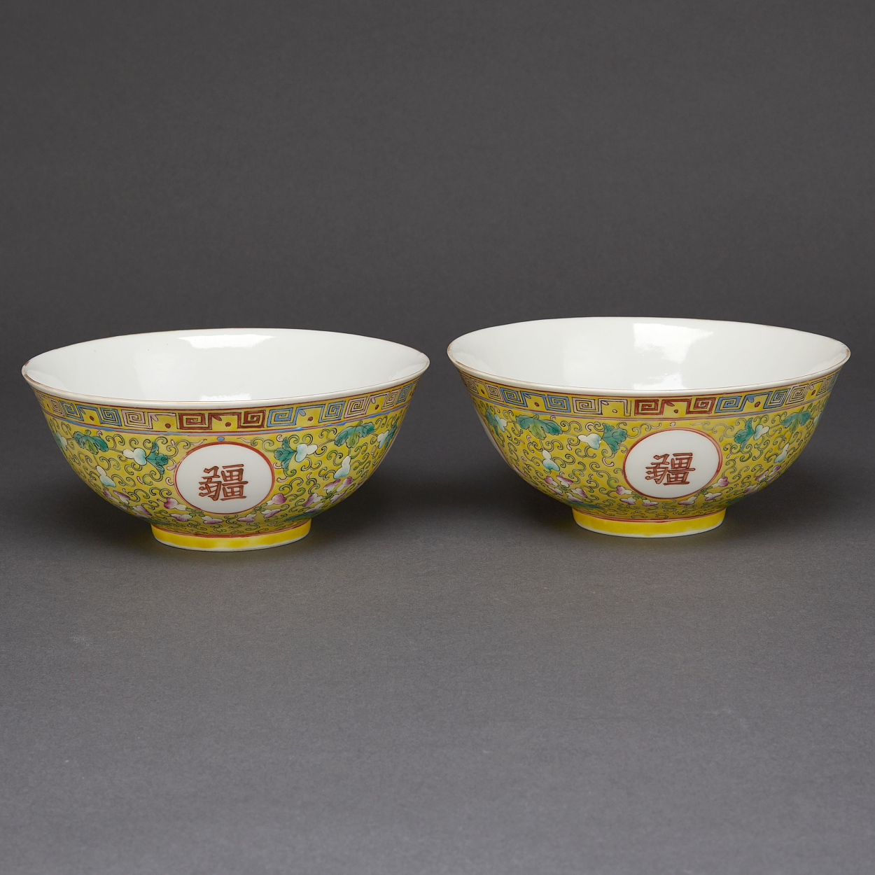 A Pair of Yellow-Ground Bowls