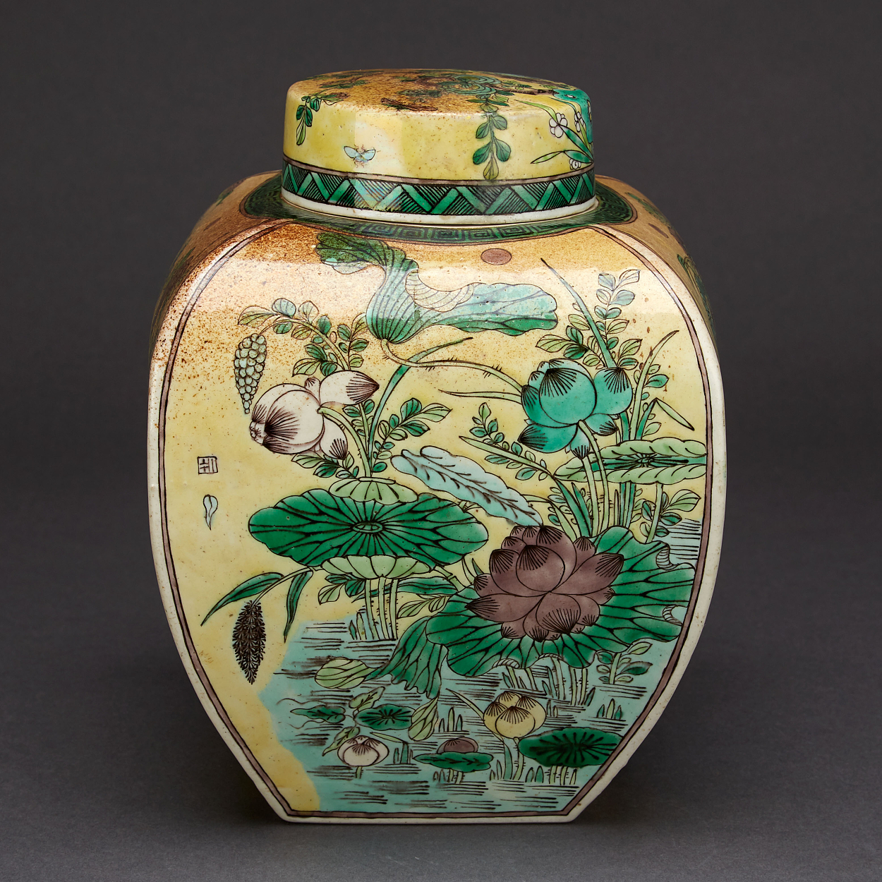 A Famille Jaune Jar with Cover