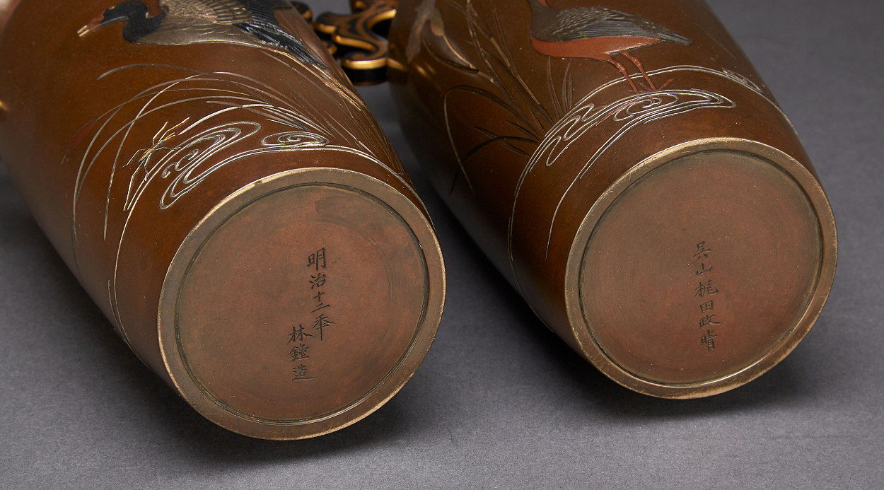 A Pair of Japanese Inlaid Bronze Vases