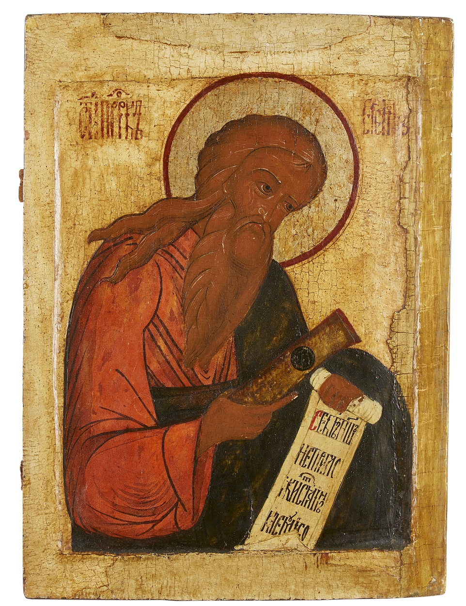 A Russian icon of Jeremiah the Prophet