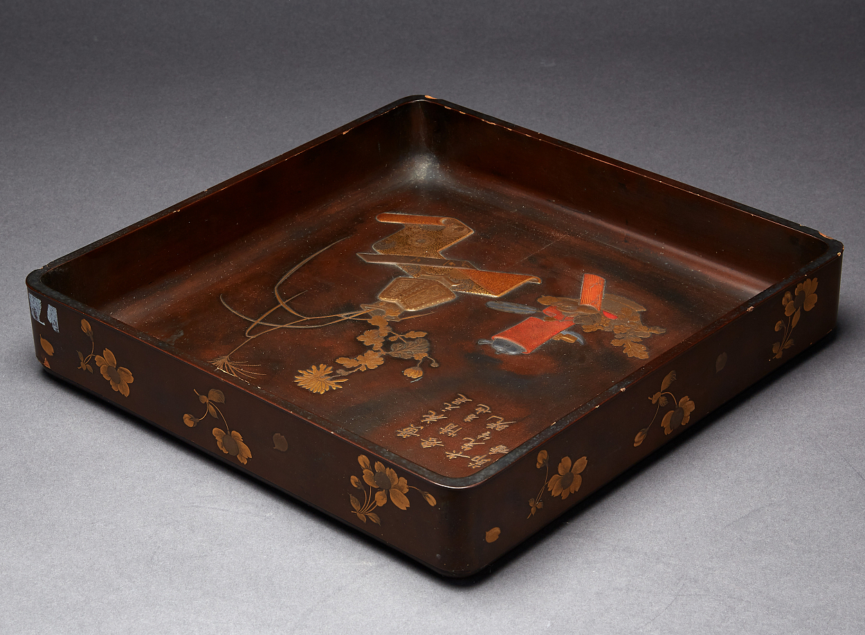 A Japanese Lacquer Tray