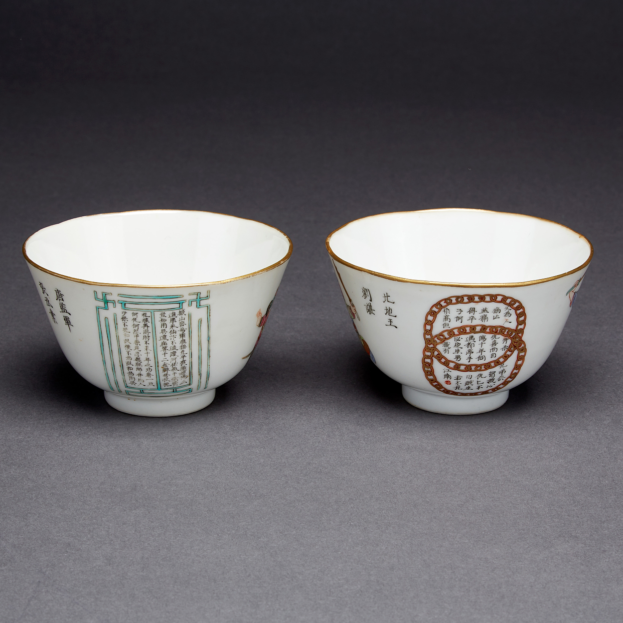 A Pair of Famille Rose Cups
